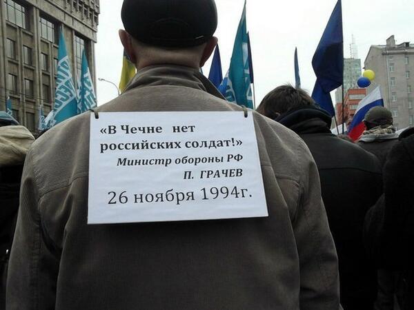 Ополченцы Ингушетии уничтожили группу боевиков ФСБ в Назрани - Цензор.НЕТ 1710