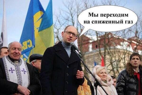 Открытки днем, прикольные картинки про газ и украину