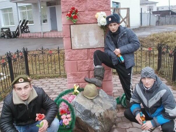 Рада создала комиссию по факту уничтожения ИЛ-76 в Луганске - Цензор.НЕТ 5551