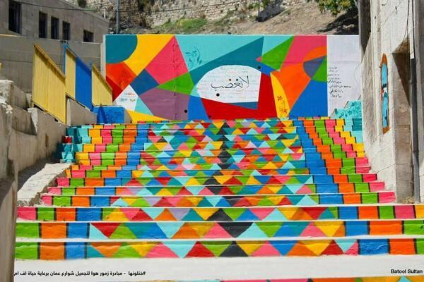 مبادرة #خنلونها لتجميل شوارع عمان.. شو رأيكم يمثل هيك مبادرات؟ وهل فعلاً عمان محتاجة ألوان ؟  شاركونا  #Jo #Amman