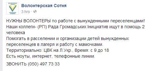 ООН призывает к мирному урегулированию деэскалации ситуации в Украине - Цензор.НЕТ 4713