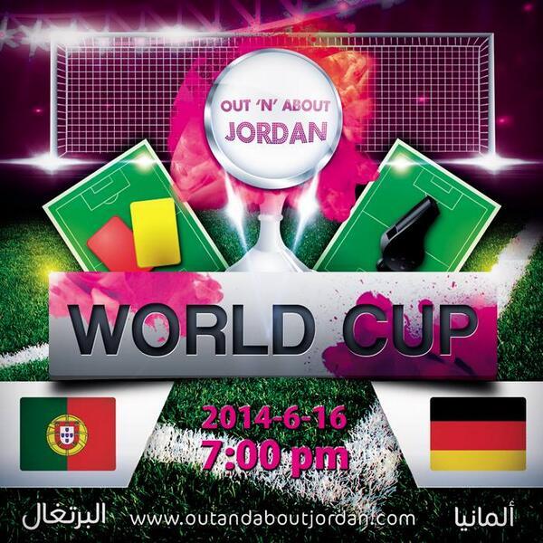 دقائق تفصلنا عن أحد أقوى مباريات الدور الأول.. ألمانيا vs. البرتغال.. احكولنا مع مين إنتو؟؟ وشو توقعاتكم للنتيجة. #JO