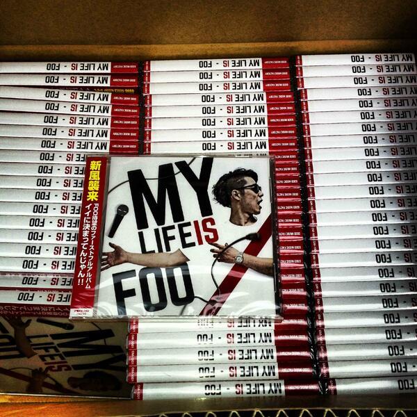 もうお手元にございますでしょうか? 俺の1st アルバム「MY LIFE IS」 人生すべて詰め込んでみました。是非、聞いて下さい! #mylifeis #foo #tokyo #shinagawa #kaze http://t.co/tAq8juokRQ