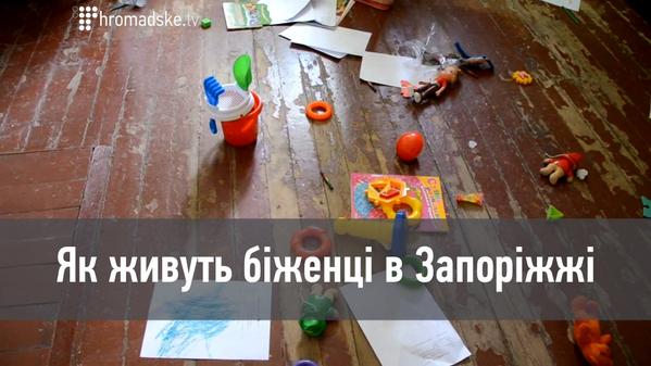 Донецк перевели на почасовую подачу воды - ремонту насосной станции мешают боевые действия, - мэр - Цензор.НЕТ 5540
