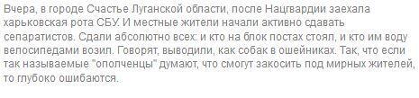 """Нацгвардия не имеет на вооружении установок """"Град"""", - официальное заявление НГУ - Цензор.НЕТ 261"""