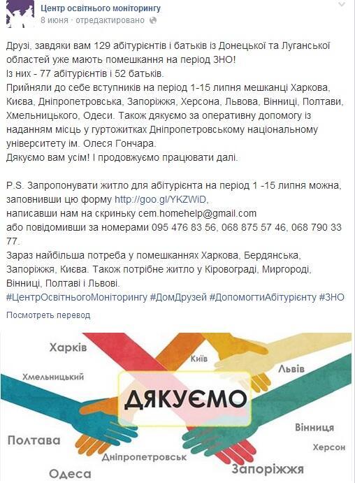 В Луганской области террористы атаковали подразделение АТО: уничтожено около 30 боевиков, - Селезнев - Цензор.НЕТ 6861