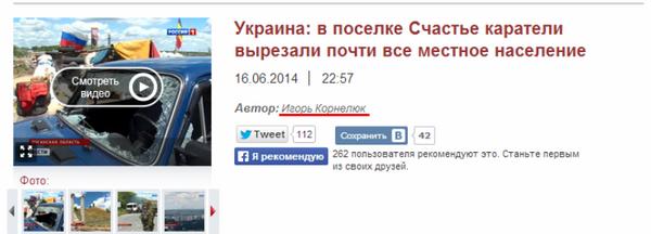 На Донбассе террористы обстреляли поселковый совет - Цензор.НЕТ 3304