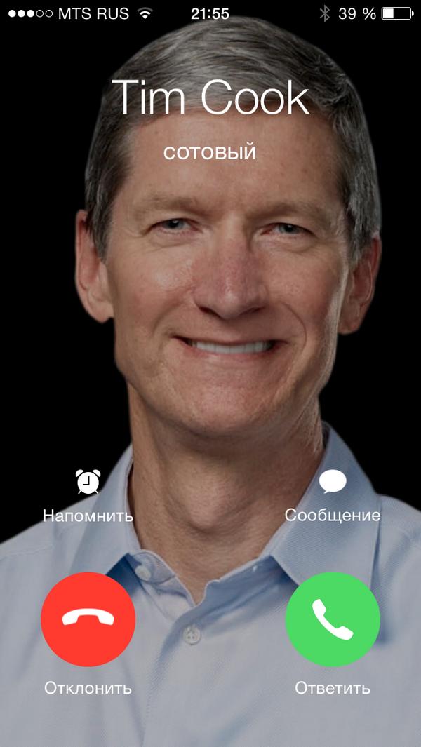 Хвала!! РТ @wylsacom: Возрадуемся.  #iOS8Beta2 http://t.co/qxltmypZUO