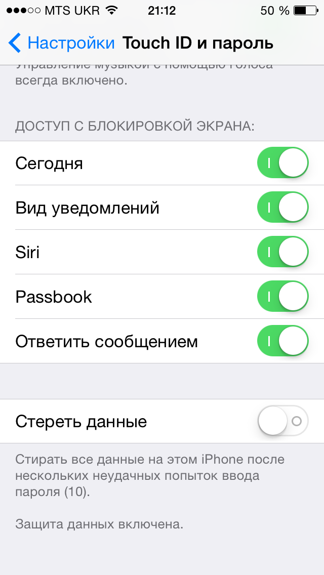 touch id ios 8 beta 2
