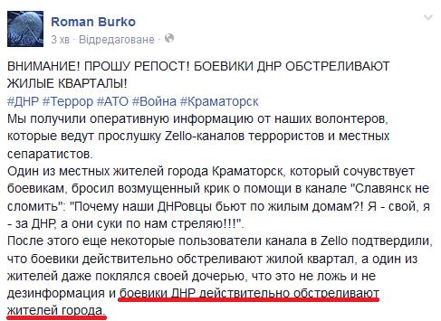 Порошенко через 10 дней введет военное положение на Донбассе и в Крыму, - Тягнибок - Цензор.НЕТ 6011