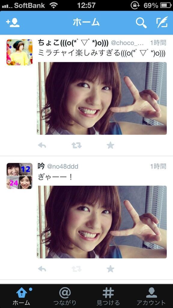 宮澤さんが並ぶ俺のTL…w てか、この佐江ちゃん可愛いな! http://t.co/NgTnIIAQWD