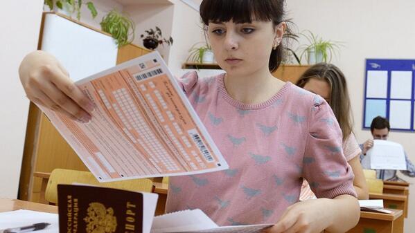 минимальный балл по русскому языку егэ
