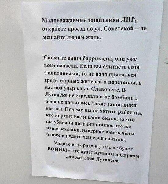 Террористы пытаются отключить Славянскую ТЭС от единой энергосистемы Украины, - спикер СНБО - Цензор.НЕТ 9529