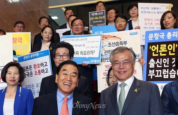 """잘한것은 칭찬해 줘야죠~ 이재오 잘한다~  """"@namhoon: 이재오 의원, 야당의 문창극 총리후보 지명철회 피켓 시위에 동참. http://t.co/a8E8r9WgLL http://t.co/3Y4xeQyx2N"""""""