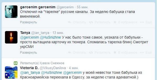 Лукашенко приказал спецслужбам поймать псевдо-Януковича и заслать его на заготовку кормов, - СМИ - Цензор.НЕТ 5910