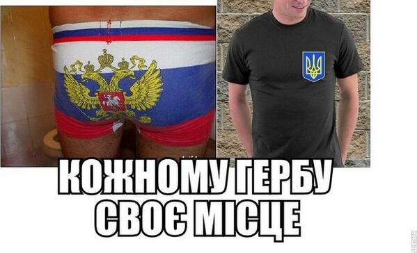 Пограничники и ВСУ приняли бой с террористами на Луганщине. Совместными усилиями ведется обезвреживание боевиков, - погранслужба - Цензор.НЕТ 9032