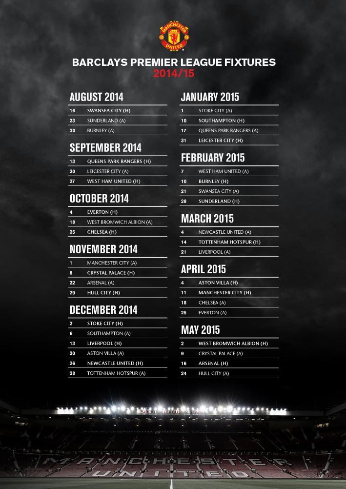 Манчестер юнайтед календарь игр