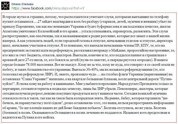 События в Украине. ОБСУЖДЕНИЕ  Архив  - Страница 54 - Форум свободных  Русских c8dd14715b192