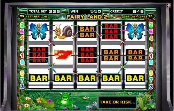 Скачать игровые автоматы фрукт коктейль
