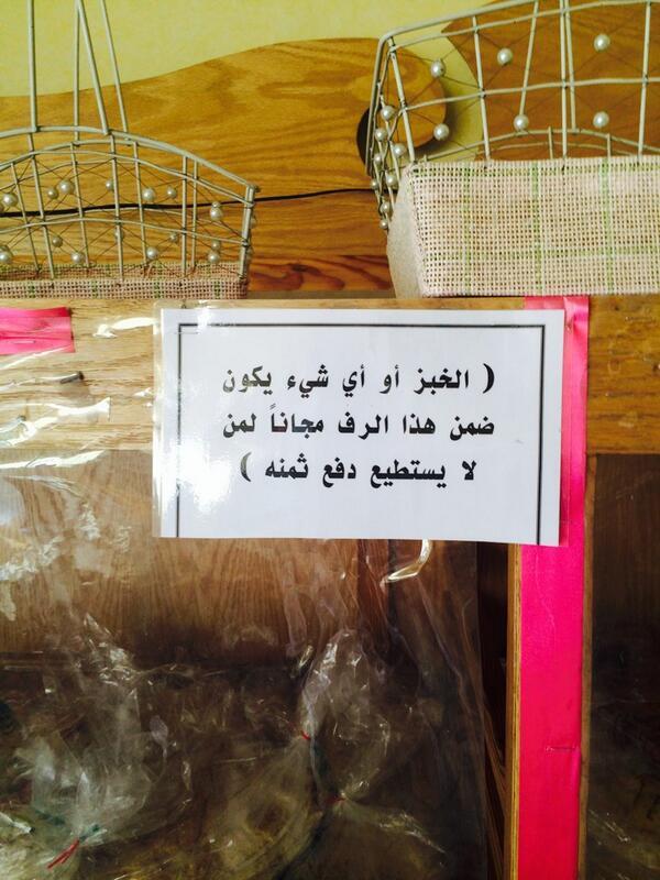 Mo7ammed Asiri on Twitter: