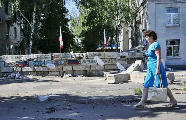 Террористы захватили юридический институт в Донецке, - СМИ - Цензор.НЕТ 3203