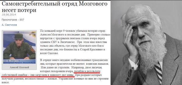 Вооруженные боевики напали на инкассаторов в Луганске, - СМИ - Цензор.НЕТ 634