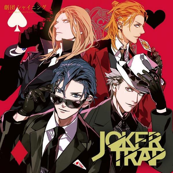 【ニュース】オリコン2014年上半期ランキング アルバムTOP 50にて「うたの☆プリンスさまっ♪ 劇団シャイニング JOKER TRAP」が48位にランクイン☆