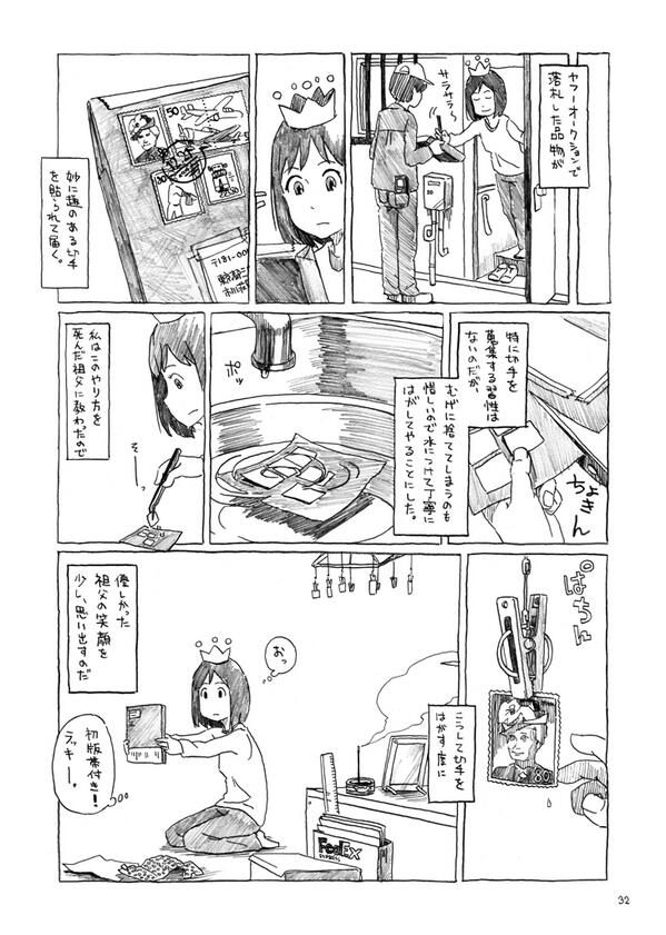 ちょっといい話 pic.twitter.com/H6XatIXUaG