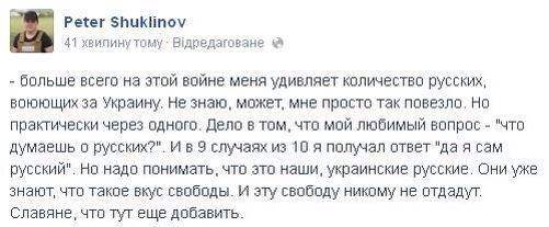 В плане президента по мирному решению кризиса на Донбассе могут появиться новые пункты, - Геращенко - Цензор.НЕТ 5252