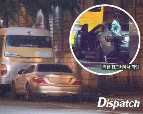 Taeyeon und baekhyun Dating-Fotos