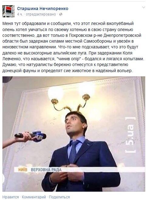Украинцы перечислили в поддержку армии свыше 131 миллиона гривен, - Минобороны - Цензор.НЕТ 7388