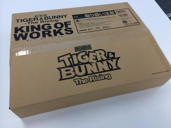 明日6/20「劇場版 TIGER & BUNNY -The Rising- KING OF WORKS」が発売!在庫があるお店ではこんな箱で並びますが、受注限定生産なので予約されていない方はお早目に! #tigerbunny