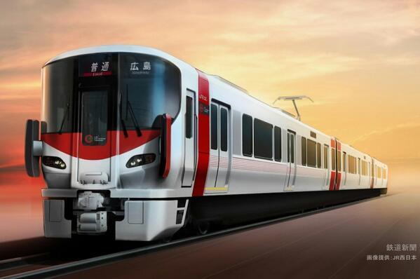 広島地区に新型車両】JR西日本、広島地区に新型車両「227系」を276両投入へ 広島らしさを象徴する赤色デザイン http://t.co/yv3su0oUSA http://t.co/9ACR2VzXo4 カープ民大歓喜やん