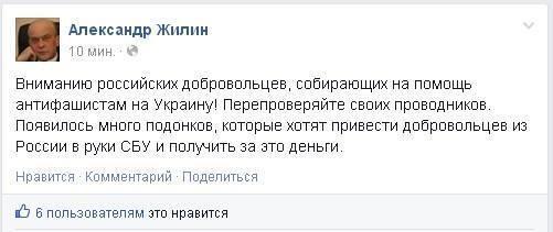 В плане президента по мирному решению кризиса на Донбассе могут появиться новые пункты, - Геращенко - Цензор.НЕТ 6914