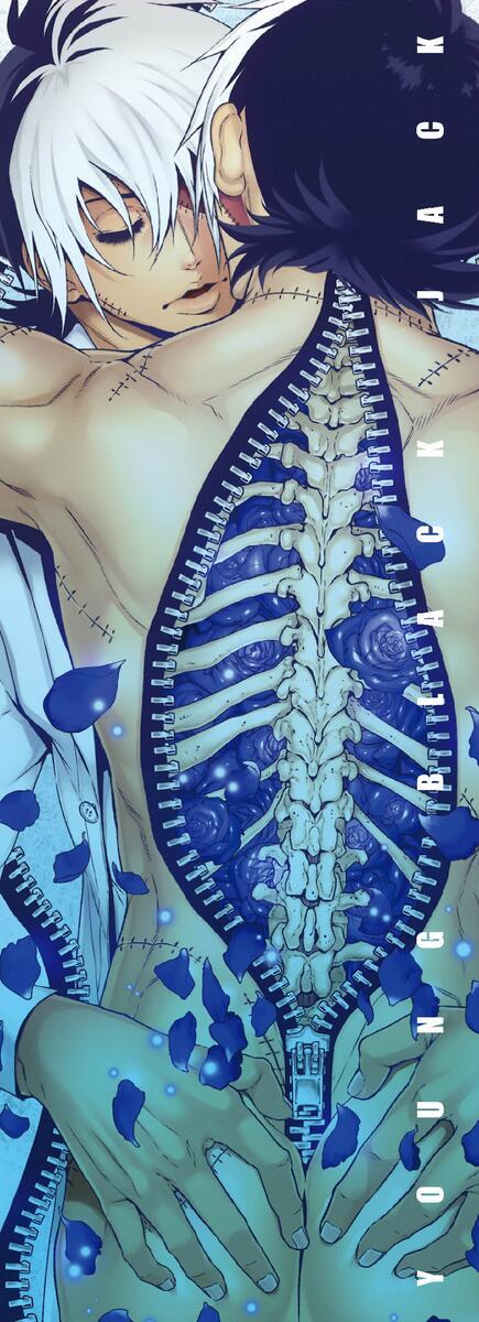 『ヤング ブラック・ジャック』スポーツタオル、こちらはamazon限定のブルーver.です! http://t.co/7F46LAgeVV http://t.co/UEDXJzvlzS