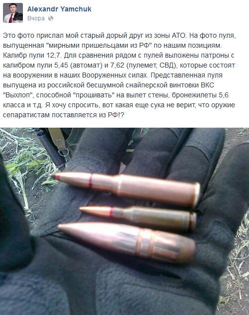 В результате обстрелов блокпостов сил АТО ранены 4 бойца Нацгвардии - Цензор.НЕТ 6515