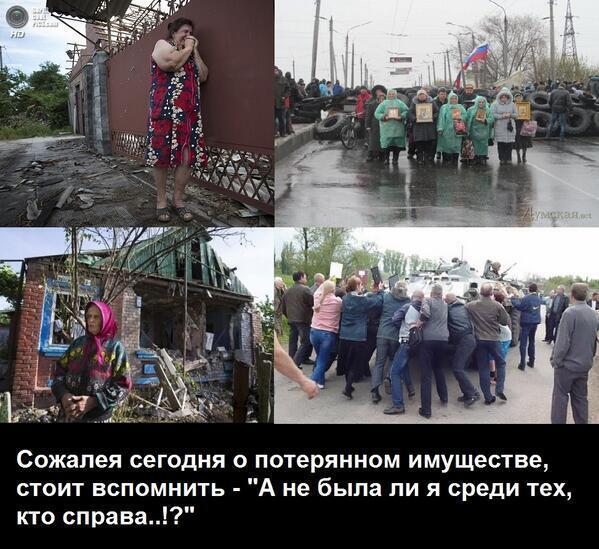 Террористы из минометов обстреливают жилые районы Краматорска - для картинки на российском ТВ, - Селезнев - Цензор.НЕТ 6304