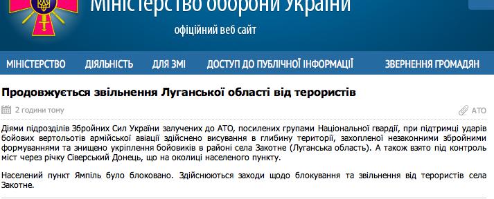 В Донецке боевики напали на конвой и похитили обвиняемого в убийстве - Цензор.НЕТ 4857