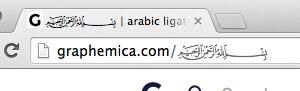http://t.co/NWByF9fFFF Is this the longest ligature in the @unicode standard? (What a great looking URL too) http://t.co/mEctnh6hbB