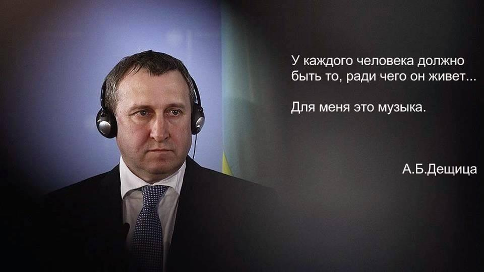 """""""Украэрорух"""" получил нового руководителя - Цензор.НЕТ 1494"""