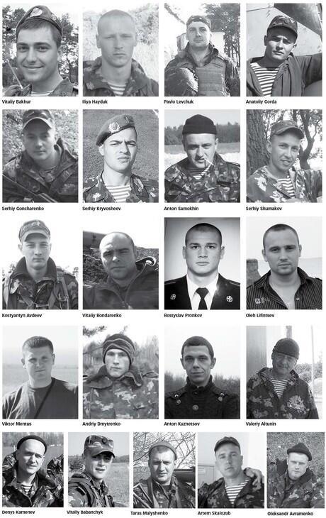 В Днепропетровске началась идентификация тел погибших в самолете Ил-76 - Цензор.НЕТ 1978