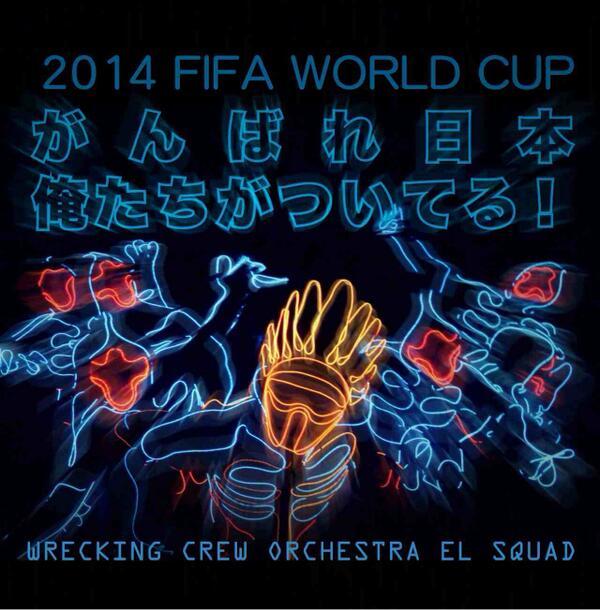 【拡散希望】 俺たちも応援してるぞー!! 頑張れ日本!!! http://t.co/ffY67OQ6bE