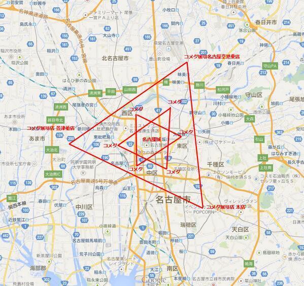 RT @tsukare95: なんか古都の寺や神社を線でつなぐと六芒星ができるみたいなやつがうらやましいので名古屋で試したら衝撃の事実が発覚した。 https://t.co/La4Wl7Dwg2