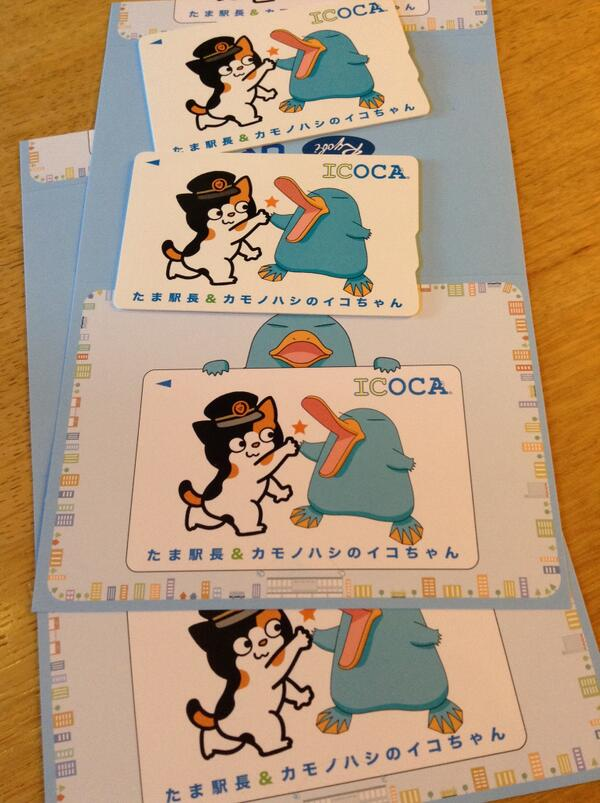 ICOCAゲット! http://t.co/ObbGRgnCI1