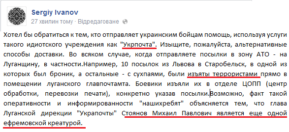 Минобороны обвинило АМКУ в блокировании закупки бронежилетов. Турчинов требует арестовать виновных - Цензор.НЕТ 4257