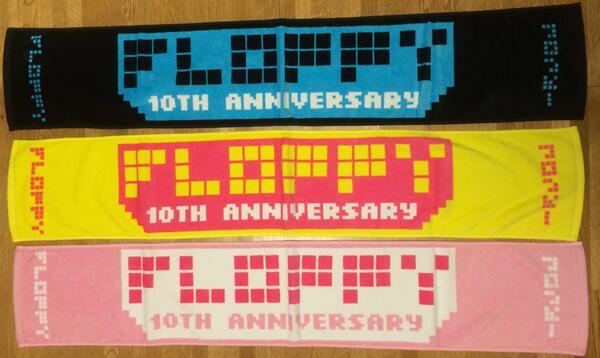 先ほどツイートさせていただきましたFLOPPY10周年記念タオルマフラーの画像です。全3色展開、1枚2,000円(税込)となります。 http://t.co/KyRyWHyREE