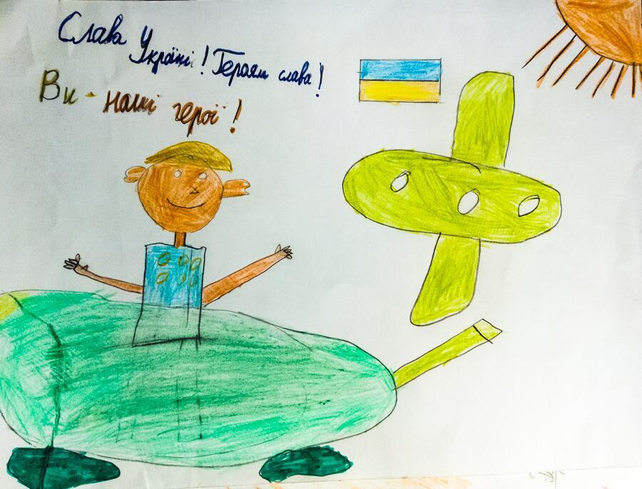 """""""Мы - миротворцы, а не захватчики или каратели"""", - солдат Нацгвардии рассказывает о детских рисунках, присланных в зону АТО - Цензор.НЕТ 4835"""