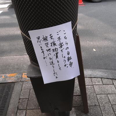 ☭ヤン (@YangWenli76744) | Twitter