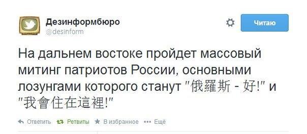 Боевики отобрали два автомобиля у спасателей на Луганщине - Цензор.НЕТ 2030