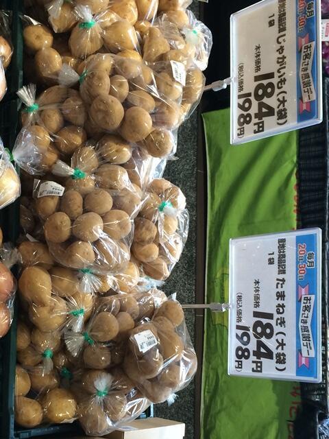 ジャガイモを日の当たる売り場で、透明な袋で販売しているスーパーを見ると、本当に食品の安全を理解しているか、不安になります。 まだまだ、私の仕事は無くなりませんね。 http://t.co/29mjV2WEIP
